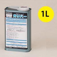 ミヤキ ガリバー 1L - 化学床材・壁材用コーティング剤