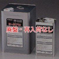 【廃番・再入荷なし】ミヤキ シールプロ - 湿気硬化型シリコーンコーティング剤