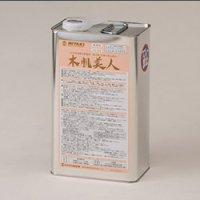 ミヤキ 木肌美人 4L- 白木用浸透性保護剤・防汚剤