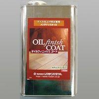 リスダン オイルフィニッシュコート - 無垢板オイル仕上げ床 メンテナンス 専用