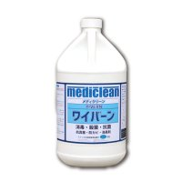 S.M.S.Japan ワイバーン[3.8L] - 消臭・殺菌・抗菌剤