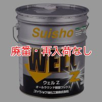 スイショウ ウェルZ[18L] - オールラウンド樹脂ワックス