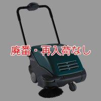 【廃番・再入荷なし】テナント 歩行型バッテリー式スイーパー3610