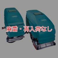 テナント スクラバー5700 - FaST対応