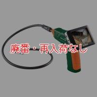 ワイヤレス ビデオスコープBR-200【代引不可】