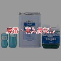 アルボース石鹸液G-N  - 無香料 殺菌・消毒用純植物性石鹸液