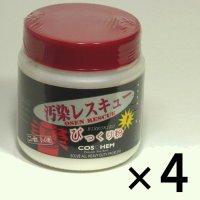 コスケム 汚染レスキューびっくり粉[500g×4]