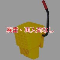 【廃番・再入荷なし】ラバーメイド 側圧式しぼり器 - WaveBrake(ウェーブブレーキ)モップシステム #RU取寄1,200円