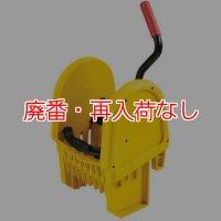【廃番・再入荷なし】ラバーメイド 下圧式しぼり器 - WaveBrake(ウェーブブレーキ)モップシステム #RU取寄1,200円