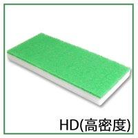 【ポリッシャー.JP限定】スーパーメラミンパッド隅擦り用HD(高密度) - 広い面積の洗浄が可能な高耐久性能
