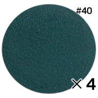 NCA アルタ フロアパッド#40[4枚入] - 大理石用ダイヤモンド研磨布(受注生産品)【代引不可】