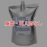 【廃番・再入荷なし】室内除菌剤 PLUS C(プラス・シー)詰替用アルミパウチ[2Lx3] - 弱酸性次亜塩素酸除菌・消臭水