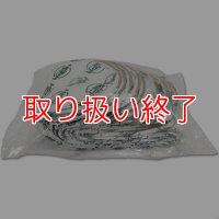 【取り扱い終了】ヒップスター/DS-18用ヘパフィルター紙パック(10枚入)