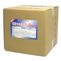 クリアライト工業 集塵セル洗浄剤ハード[20kg]