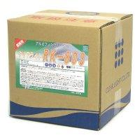 クリアライト工業 クリアライト RK-803 アルミフィン洗浄剤(ソフトタイプ)  10kg - すすぎ洗い不要の中性洗浄剤