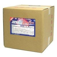 クリアライト工業 スケルトンスーパー[20kg] - 壁面/床面の鉄錆・シリカ除去剤(※毒物/劇物【事前に譲受書をFAXしてください】)