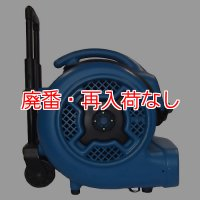 iK-Dry(アイケードライ)II - キャスター/ハンドル付き強力モーター搭載大型エアムーバー
