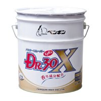 ■送料無料・5缶以上での注文はこちら■ペンギンワックス ドクター30X  18L  - 香り成分配合 超最強剥離剤【代引不可・個人宅配送不可】