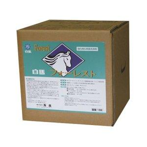 画像1: 万立(白馬) フォーレスト[18L] - 中性溶剤型ワックス皮膜強化剤兼表面洗浄剤