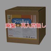 万立(白馬) フッソACE[18L] - 熱・磨耗に強いフッソ樹脂配合樹脂ワックス(高速バフ対応)