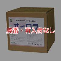 【廃番・再入荷なし】万立(白馬) オーロラ[18L] - 汎用高濃度樹脂ワックス