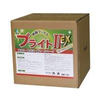 万立(白馬) ブライトII EX[18L] - 高い初期光沢の汎用樹脂ワックス(高速バフ対応)