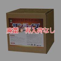【廃番・再入荷なし】万立(白馬) サンライズ[18L] - 高濃度汎用樹脂ワックス(高速バフ対応)