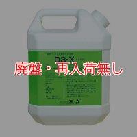 万立(白馬) 03-X[4L] - 樹脂ワックス皮膜再生強化剤