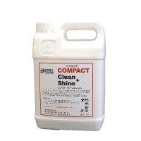 イーストケム コンパクトクリーン&シャイン - 洗浄光沢復元剤(水性)