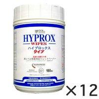 バイロックス ハイプロックスアクセルワイプ[160枚入×12]- 0.5%加速化過酸化水素除菌清拭用ウェットペーパー