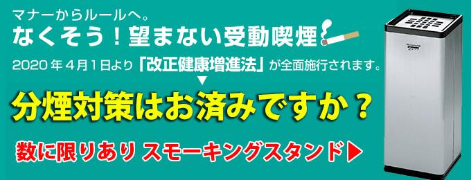 山崎産業 スモーキンググレイス(STヘアーライン)