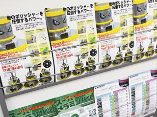 iK Global Line マシン製品見学会15