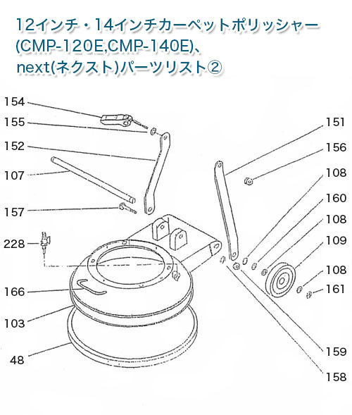 musashi製フリーハンドルポリッシャー用パーツ・消耗部品リスト 01
