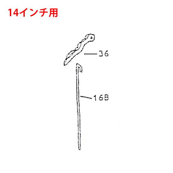 musashi製シャンピングタンク用パーツリストc