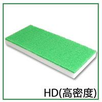 ■圧倒的な低価格!9枚ご購入で1枚進呈!■スーパーメラミンパッド隅擦り用HD(高密度) - 広い面積の洗浄が可能な高耐久性能