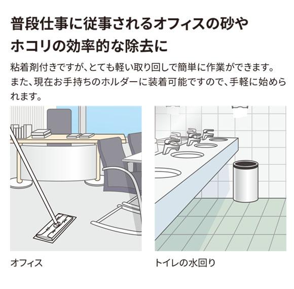 スリーエム ジャパン イージートラップダスター 07