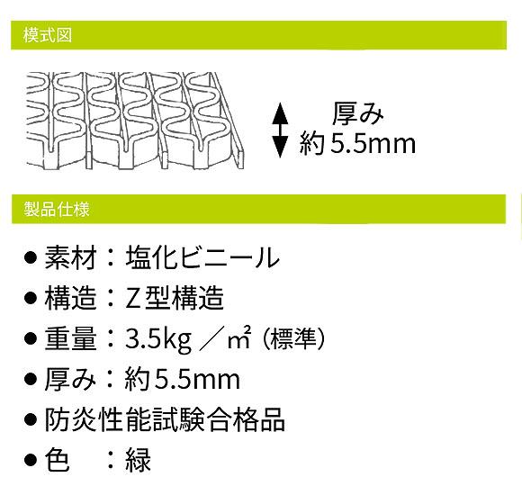 スリーエム ジャパン セーフ・ティーグ マットII (緑) - 〈屋内用〉疲労軽減用マット 効果と価格のバランスが良いレギュラータイプ 04