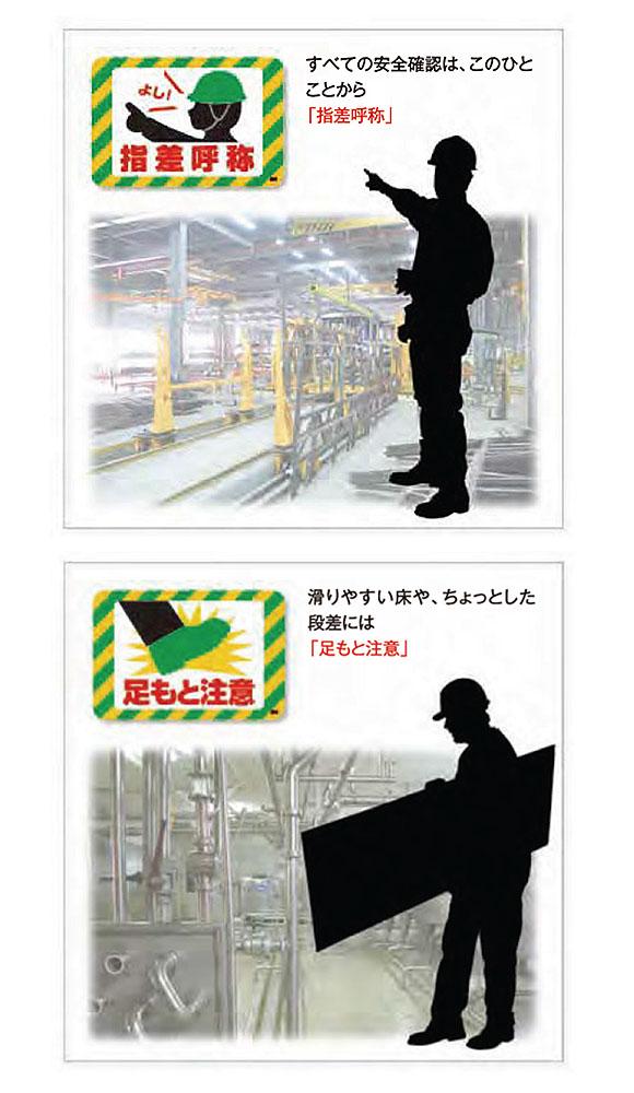 スリーエム ジャパン セーフティ・ウォーク すべり止めテープ グラフィックス 03