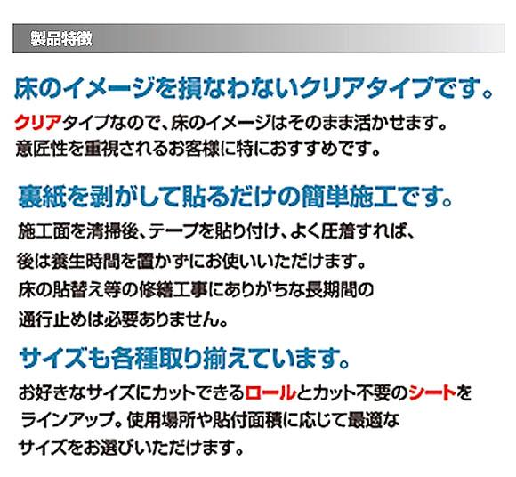 スリーエム ジャパン セーフティ・ウォーク すべり止めテープ タイプF 02