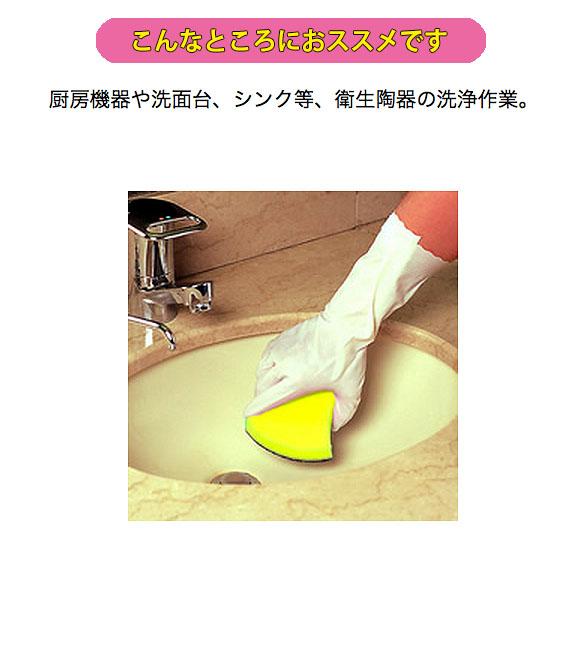 スリーエム ジャパン スコッチ・ブライト パワースポンジ No.3005 02