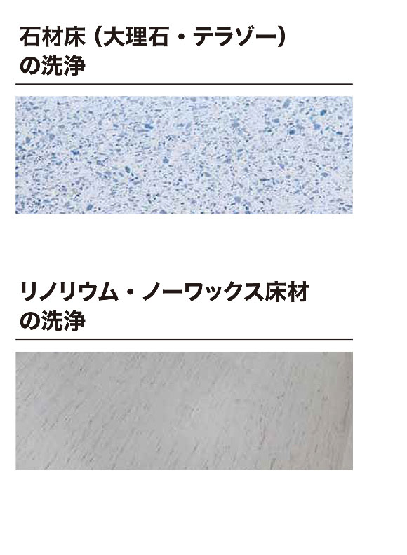 スリーエム ジャパン スコッチ・ブライト SPPファイン 06