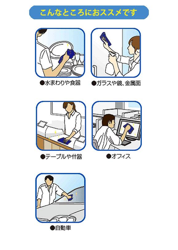 スリーエム ジャパン ワイピングクロス No.2012 05