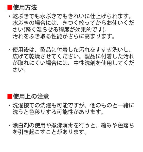 スリーエム ジャパン ワイピングクロス No.2012 06