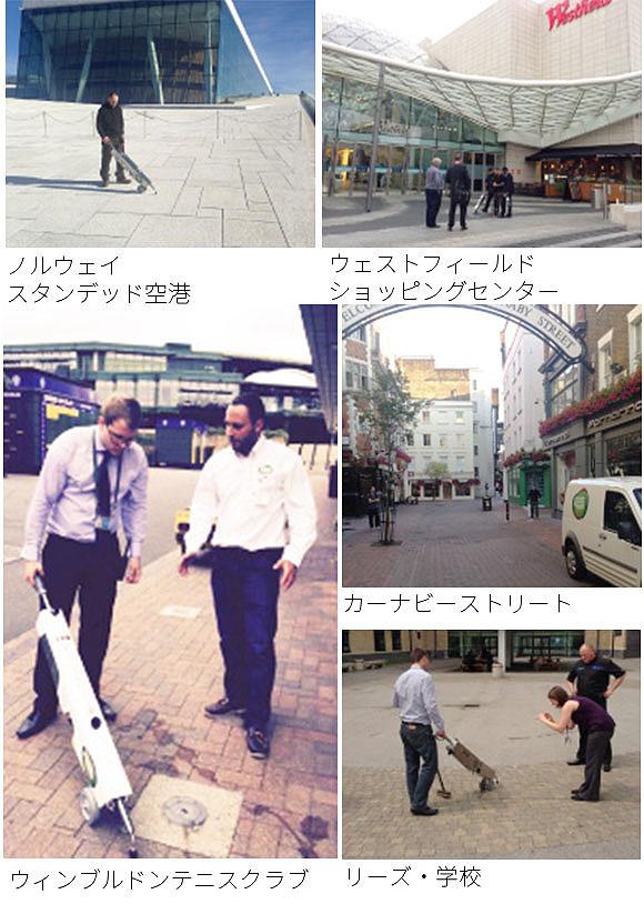 ジェイエスピー ガムワンドG9 - 携帯用ガム取り機【代引不可】_08