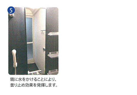 エムアイオージャパン ナノミラーコート[260g] - 浴室鏡・ガラス・陶器の洗浄、防汚、曇り止め 05