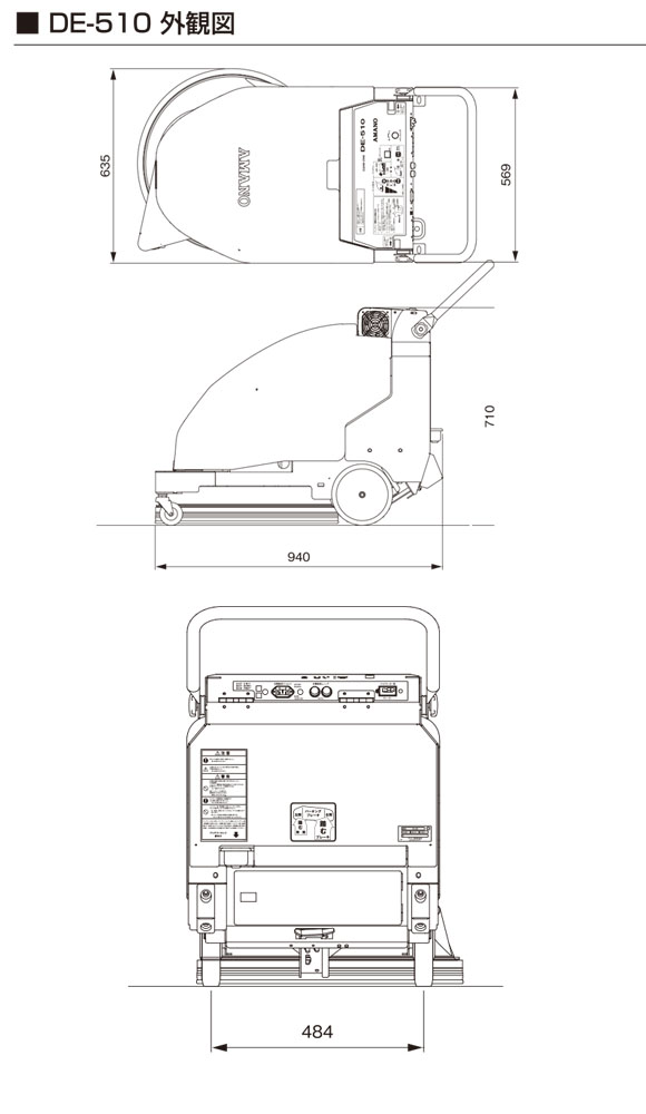 【リース契約可能】アマノ クリーンスター DE-510 - 電子高速バフィングマシン[20インチパッド]【代引不可】_06