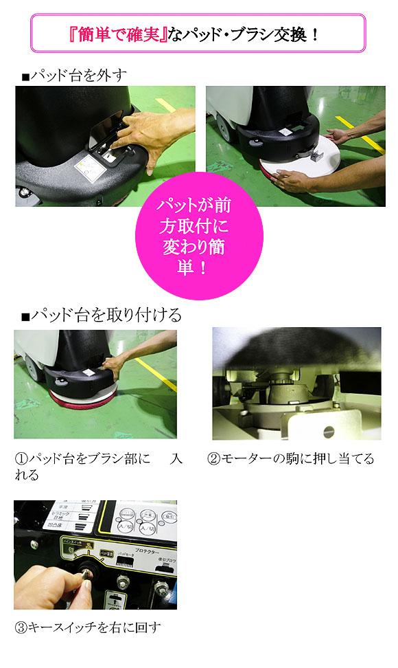 【リース契約可能】アマノ EGシリーズ  EG-1 - 小型自動床面洗浄機【代引不可】 09