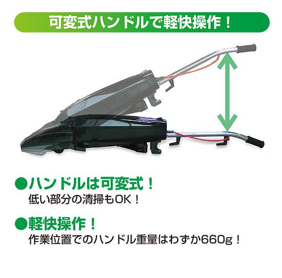 アマノ ダートマックス TBY-01 - 業務用アップライトバキュームクリーナー[紙パック] 04
