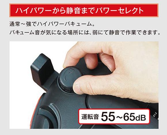 FPS 極4 業務用 小型ドライバキュームクリーナー [紙パック] 04