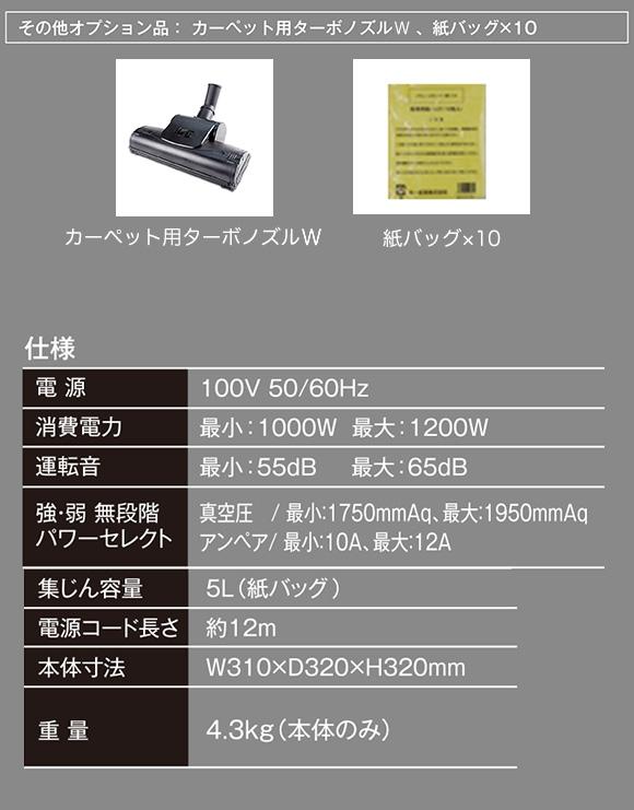 FPS 極4 業務用 小型ドライバキュームクリーナー [紙パック] 07